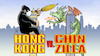 Cartoon: Hong Kong vs Chinzilla (small) by Harm Bengen tagged hongkong,king,kong,godzilla,drache,china,kampf,demonstrationen,demokratiebewegung,film,democracy,movie,harm,bengen,cartoon,karikatur