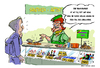Cartoon: Sandwich-Artist (small) by pianoman68 tagged anglizismen,denglisch,schnellrestaurant,fastfood,kunst,essen,beuys,künstler