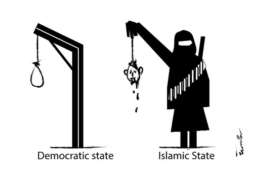 Cartoon: Islamic State ! (medium) by ismail dogan tagged islamic,state