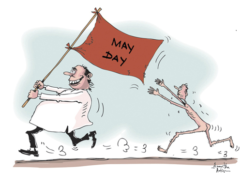 Cartoon: May Day (medium) by awantha tagged may,day
