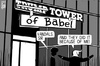 Cartoon: Trump Tower (small) by sinann tagged donald,trump,tower,babel