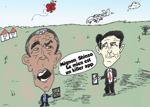 Cartoon: drones et presidents caricatures (medium) by BinaryOptions tagged news,options,option,binaire,binaires,optionsclick,infos,nouvelles,actualites,caricatures,politique,obama,abe,affaire,finance,financier,yen,usd,jpy,dollar,devise,forex,trading,trader,trade,drone,drones