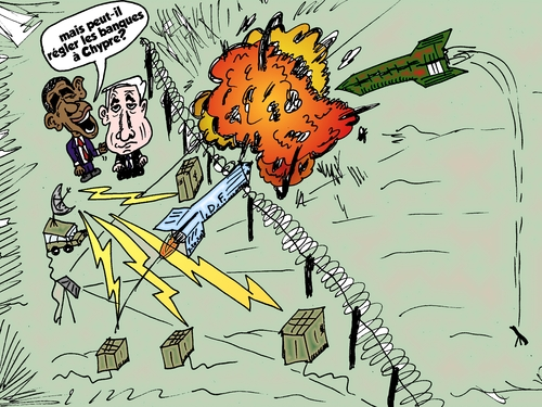 Cartoon: Iron Dome pour banques Chypre (medium) by BinaryOptions tagged obama,netanyahu,chypre,israel,fer,binaire,dome,options,option,trade,editoriale,optionsclick,caricature,financier,affaires,politico,economique,economie,nouvelles,news,infos,actualites,politiques,economiques