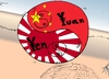 Cartoon: Caricature editoriale Yen Yuan (small) by BinaryOptions tagged japon,chine,chinois,jpy,cny,yin,yang,ying,yens,yuans,forex,devises,echange,stock,asie,asiatique,marche,actions,caricature,editoriale,dessin,anime,comique,entreprise,optionsclick,trader,options,binaires,negociation,option,binarie,news,infos,actualites,nouv
