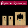 Cartoon: Japanese restrooms (small) by toons tagged restrooms,toilets,japan