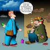 Cartoon: Loyalty program (small) by toons tagged loyalty,programs,begging,tramp,broke,frequent,flyer,points,bonus