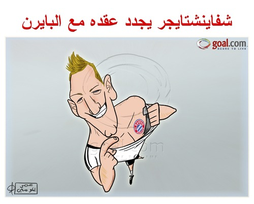 Cartoon: Schweinsteiger (medium) by omomani tagged schweinsteiger,bayern,munich,germany