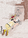 Cartoon: Made in China (small) by EASTERBY tagged archaeology,ancients,digging,up,old,stones