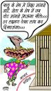 Cartoon: toon (small) by KAAK tagged toon