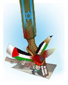 Cartoon: Support Cartoonist ! (small) by Shahid Atiq tagged eu