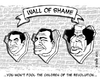 Cartoon: Hall of Shame - v2 (small) by stewie tagged gaddafi mubarak ben ali africa politics