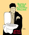 Cartoon: IRAN election 04 (small) by Political Comics tagged iran,election,2013