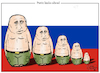 Cartoon: Putin looks ahead (small) by jean gouders cartoons tagged putin,kremlin,russia,power