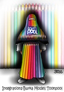 Cartoon: Integrations-Burka (small) by besscartoon tagged toonpool,frau,burka,islam,integration,flüchtlinge,religion,bess,besscartoon