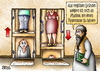 Cartoon: Paternoster (small) by besscartoon tagged islam,koran,religion,paternoster,christentum,muslime,katholisch,kirche,bess,besscartoon