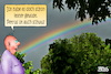Cartoon: Regenbogen (small) by besscartoon tagged mann,petrus,regenbogen,schwul,homosexuell,himmel,bess,besscartoon